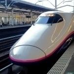Como usar el tren en Japon (Y el resto del mundo)