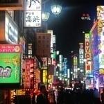 Qué ver en Tokio en 2 dias