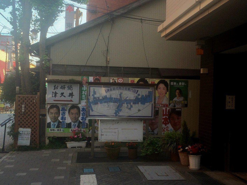 donde comer en kamakura