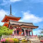 Cuánto cuesta un viaje a Japón