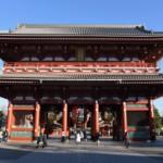 10 Hoteles y hostales baratos en Tokio