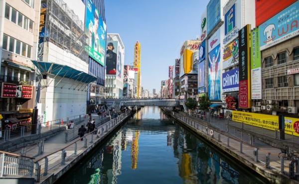Qué ver en Japón en 15 días 7