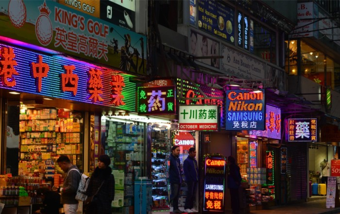 Que ver en Hong Kong en 3 días